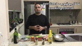 آشپزی با جواد جوادی قسمت ۲۵ سالاد مرغ رژیمی