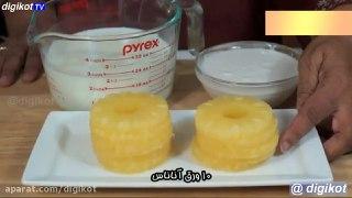 آشپزی فرنی آناناس و نارگیل