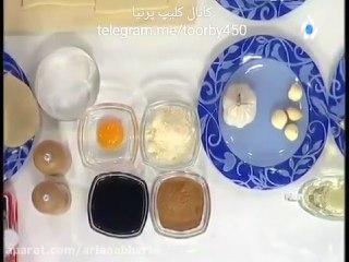 آشپزی فینگرفود پیج گوشتی