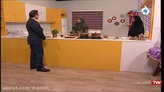 آشپزی لوبیا عروس با سس انار