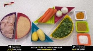 آشپزی کتلت مرغ سامان گلریز