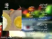 آشپزی کلمپه کرمان