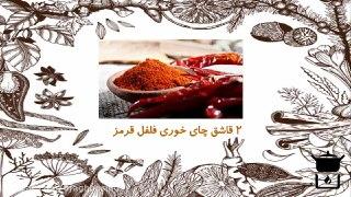 ادویه مراکشی یا همان راس الحانوت