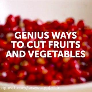 اموزش ۳۵ ترفند جدید برای میوه ها و غذا برای تزیین