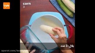 انواع سس برای بلال آب پز