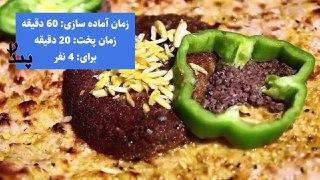 بریانی غذای مخصوص اصفهان