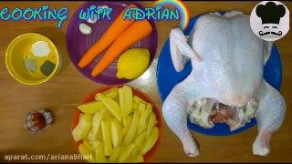 بریانی مرغ