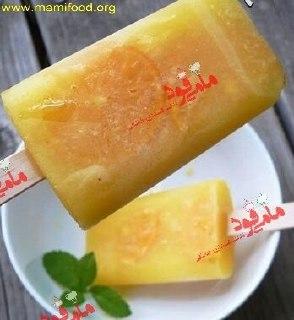 بستنی پرتقالی