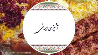 خاگینه اصل تبریز در ۳ سوت