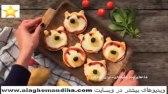 خوراکیهای برای کودکان
