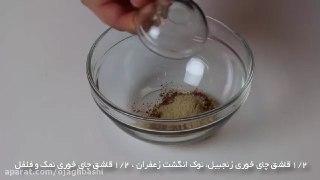 خوراک بره شیرین مراکشی