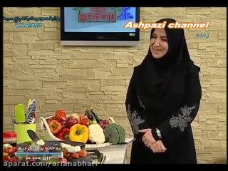 خوراک سبزیجات با سس انار
