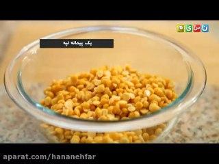 خورشت قیمه غذای اصیل ایرانی فوق العاده