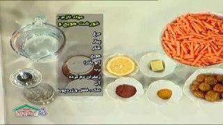 خورشت هویج و آلوی آذربایجان