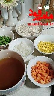 دمی سبزیجات با مرغ