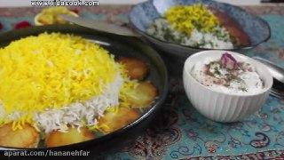 دم کردن برنج به سبک ایرانی