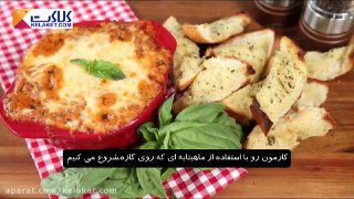 دیپ لازانیای پنیری