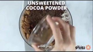 روز بمب انرژی بادام و شکلات