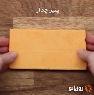 روز بمب برگر با مغز پنیر