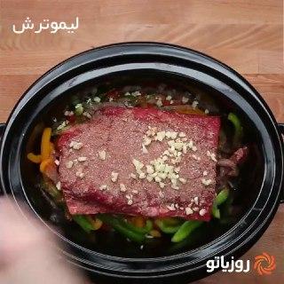روز فاهیتای گوشت