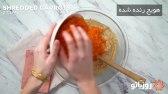 روز کیک هویج به روش کلاسیک