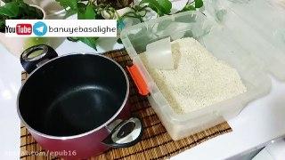 روش برنج کتهای با ته دیگ بانوی با سلیقه