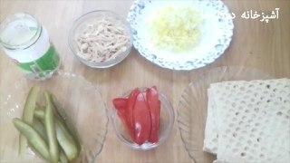 رولت مرغ آشپزی