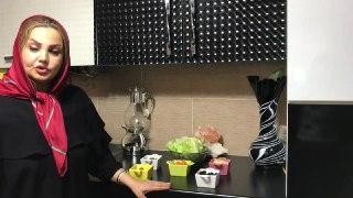 سالاد رژیمی شب یلدا همراه با خاله سیما