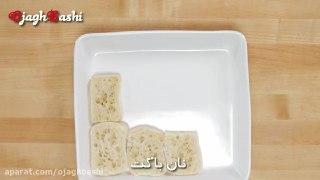 ساندویچ رست بیف ایتالیایی