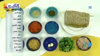 ساندویچ فیله مرغ عربی
