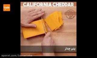 ساندویچ های پنیری به سبک بازی جنگا