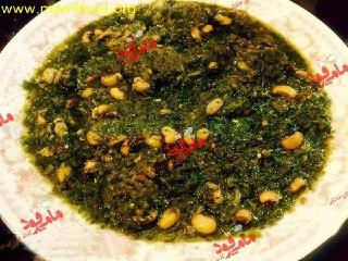 سبزی مخلوط شده با کنگر