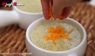 سوپ خامه ای بروکلی