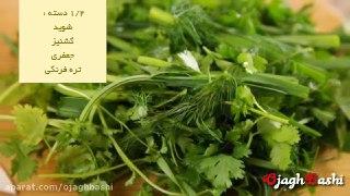 فریتاتای سبزیجات