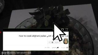 قروتی مزه دار افغانی