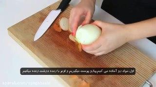 مرغ با چاشنی زیتون و ترشی لیمو
