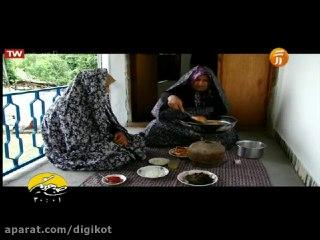 مرغ ترش سنتی مازندران