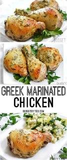 مرغ مارینه یونانی