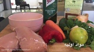 مرغ مکزیکی به همراه برنج و سبزیجات آشپزی آسان در ۴۰ دقیقه