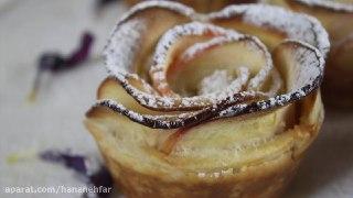 مینی تارت رز شکل سیب