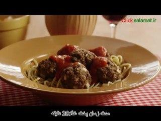 ویدئو آشپزی کوفته های نیروانا