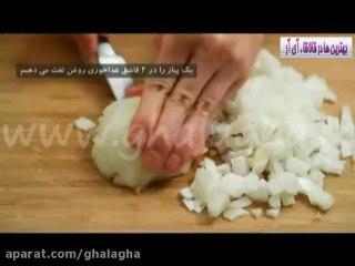 ویدیو کوکوی بروکلیبا توضیحات فارسی