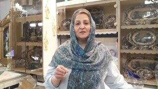 پاکوره خوزستانی باسس تمر هندی