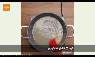 پلو ازبکی مخلوط برنج و گوشت و هویج