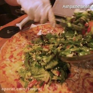 پیتزای سالاد