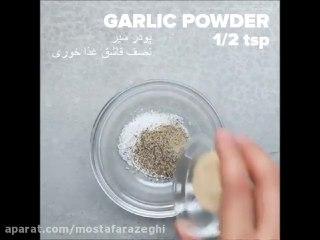 چیپس سبزجات و سیب با ترجمه فارسی