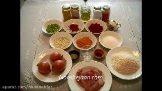 کامل قیمه نثار غذای سنتی قزوین
