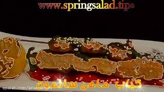 کباب ماهی سالمون روش آسان ماریناد و کباب کردن ماهی سالمون همراه با سس شوید