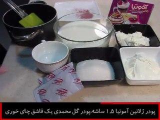 کرم پنیری گل محمدی
