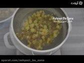 کشمش تازه و خوشطعم از انگور در منزل